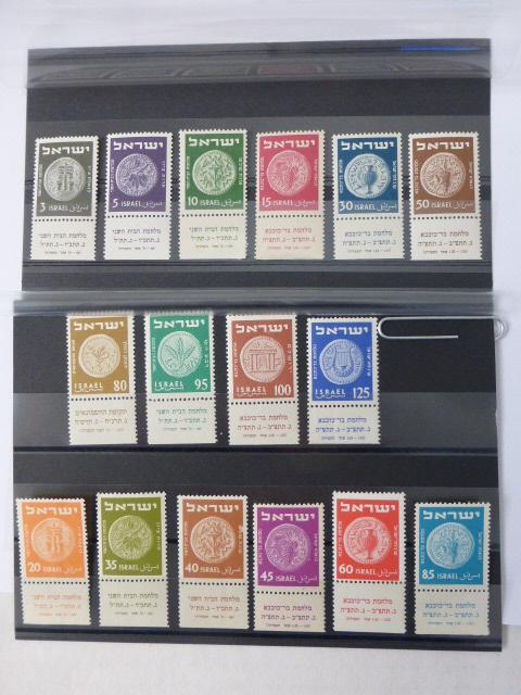 סדרת בולי מטבעות מלחמת בית שני ובר כוכבא, ששה ערכים, סדרה שלישית, 1950, סדרת בולי מטבעות סדרה רביעית 1951, וסדרת בולי מטבעות חמישית, 1954, פרפורציה 14
