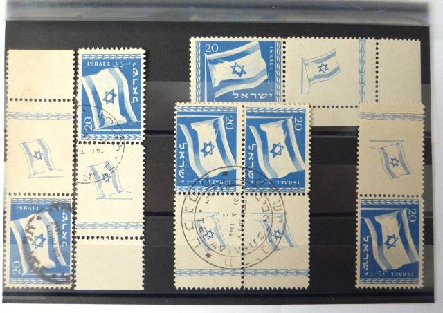 בולי דגל ישראל (16-17), חתומים ולא חתומים, כולל שובל שמאל ושובל ימין וכן עם חותמת הכנסת 31.3.1949,