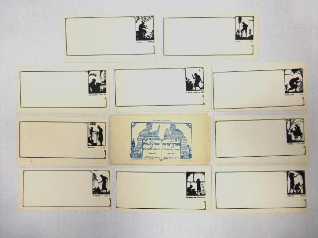 סדרת גלויות (חצי גודל) 10 צלליות מארץ ישראל Silhouettes of Palestine by M. Gur Arie, Bezalel, Jerusalem