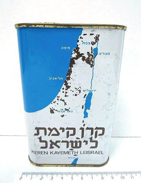 """קופת קק""""ל עם מפה מצפת עד אילת תוצ' ישראל, בסיס זהב, 14X4.9X10"""