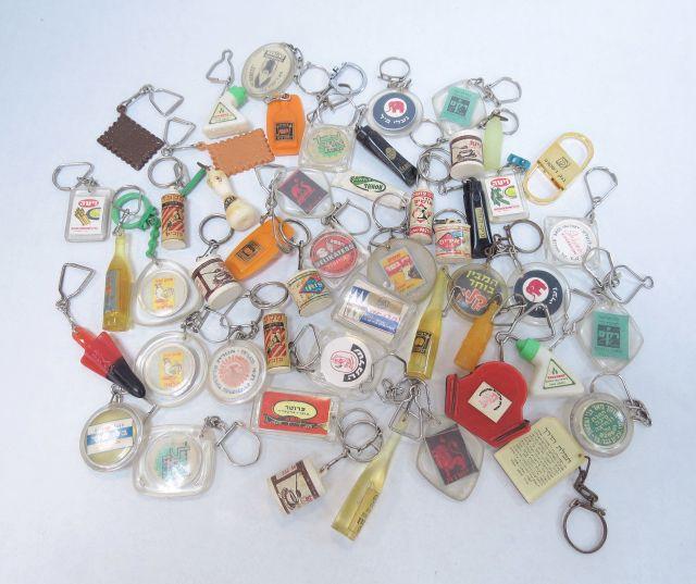 """אוסף מחזיקי מפתחות, כ""""א עם חפץ פרסומת למוצרים תוצ' ישראל, שנות ה60-70"""