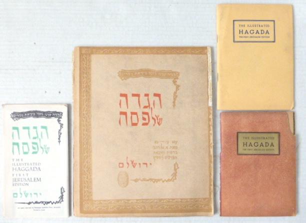 ארבע הגדות של פסח, הוצ' המדפיס ליפשיץ, עם ציורים מאת אל חנני, ירושלים, מהדורות שונות