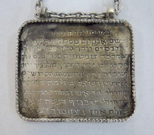 """קמע יהודי אפגני, כיתוב עברי חרוט ע""""ג לוח כסף משני הצדדים, עם מסגרת ושרשרת, 94 גרם"""