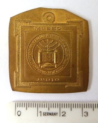 פלק עם סמל המוזיאון היהודי בבוינסאיקס של קהילת ארגנטינה Museo Judio de Buenos Aires, Argentina Premo Baron Hirsch