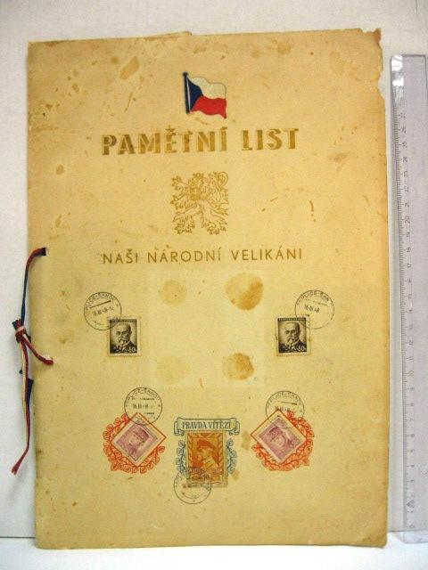אלבום עם בולים חתומים ותמונות של ממשלת צ'כוסלובקיה אחרי חזרתה מגלות, 1948