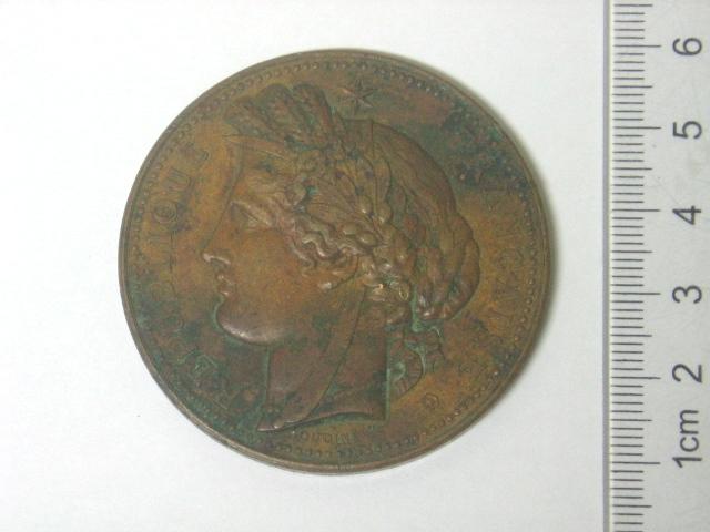 מדלית ארד לכבוד היריד הבינלאומי צרפת 1889 (שחוקה)