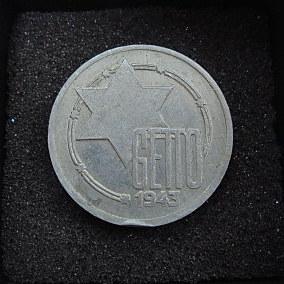 """מטבע אלומיניום ע""""ס 10 מרק, גטו לודז', 1943"""