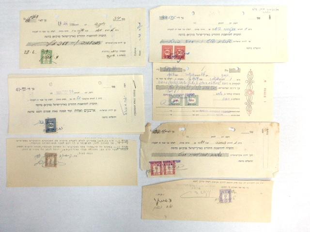 """לוט 8 שטרות סילוק חוב לחברת פיק""""א, נרשמו בשנות ה30, וסולקו בשנות ה50-70"""