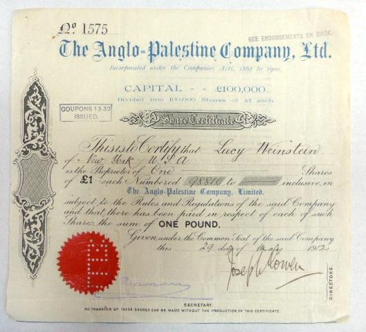 """תעודת מניה של חב' אנגלו-פלשתינה בע""""מ ע""""ס לירה אחת the Anglo-Palestine Company Ltd., each share """"One Pound"""", 29.5.1911"""