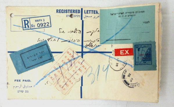 מעטפת דואר רשום, עם ביול בולי עליה, OPDA, 24.4.38