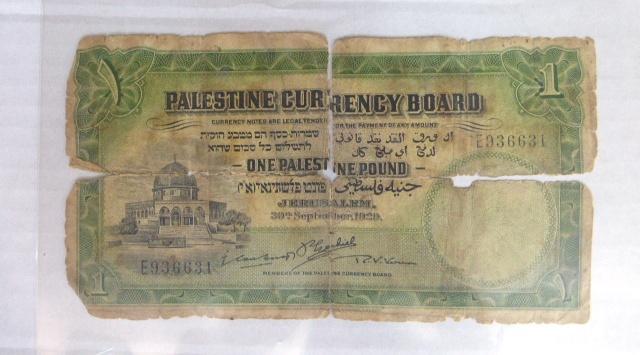 """שטר 1929 ע""""ס פונט פלשתינאי (א""""י) מצב fair (קרוע ל-4)"""