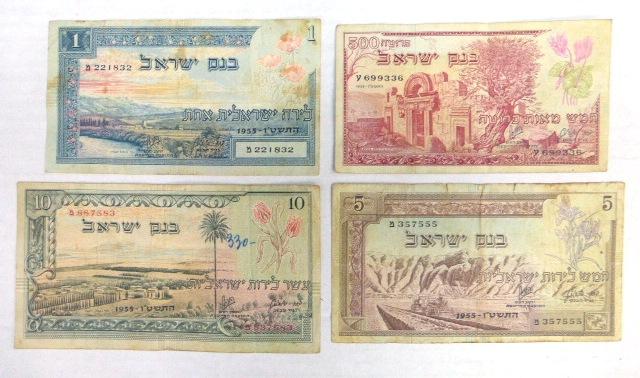 """ארבעה שטרות 1955: 500 פרוטה, 1,5,10 ל""""י, מצבים VG-Fine"""