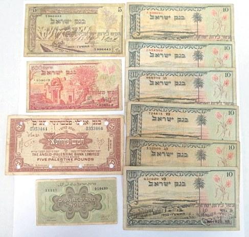 """לוט שטרות, תקופת קום המדינה: 250 פרוטה (הצעת מטבע), 5 ל""""י בנק אנגלו-פלשתינה (מחורר), בנק ישראל 1955 500 פר (1), 5 ל""""י (1), 10 ל""""י (6)"""