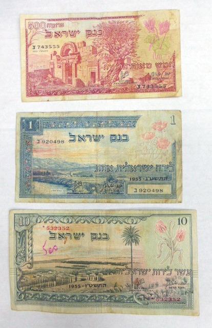 """שלושה שטרות 1955: 500 פרוטה, 1,10 ל""""י"""