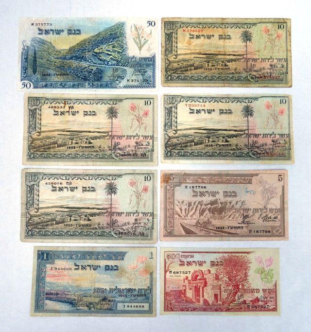 """סדרת שטרות, 1955, מצבים VG-Fine ע""""ס 500 פרוטה, 1 ל""""י, 5 ל""""י, 10 ל""""י(4), 50 ל""""י"""