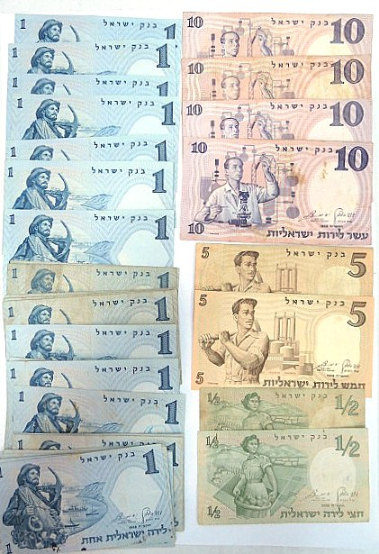 """לוט של שטרות לירה, 1958, מצבים Fine-XF חצי לירה (2), לירה (35), 5 ל""""י (2) 10 ל""""י (4)"""