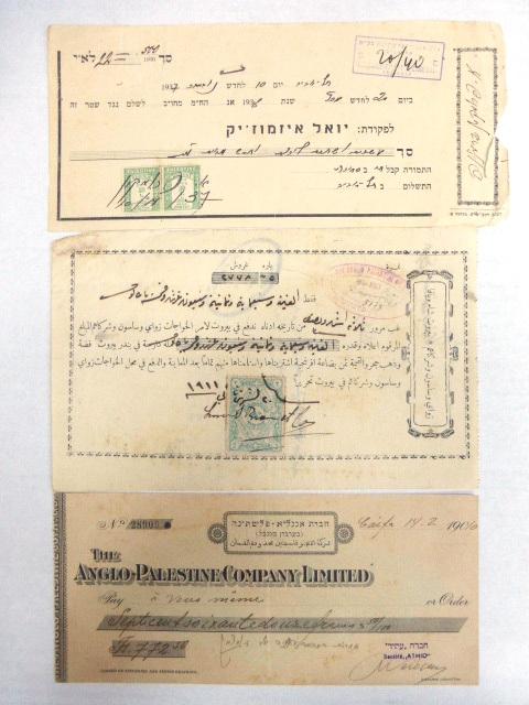 """שלושה שטרות-המחאות: חיפה 1910 (אנגלית), יפו 1911 (ערבית), ת""""א 1932"""