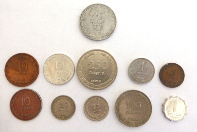 """לוט מטבעות מדינת ישראל תש""""ט-תשכ""""א, כולל 25 מיל , תש""""ט, ו-10 נוספים"""