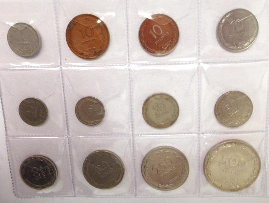"""לוט מטבעות מדינת ישראל תש""""ט-תשי""""ז: 500 פרוטה תש""""ט (כסף), 250 פרוטה (ניקל), ו-10 נוספים"""