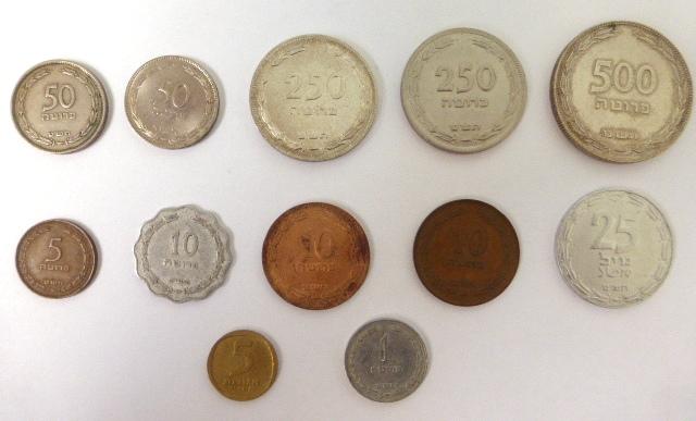 """לוט 12 מטבעות, תקופת קום המדינה: 25 מיל תש""""ט , XF, מטבע של 250 פרוטה, AUC, מטבע של 500 פרוטה XF כסף, ונוספים"""