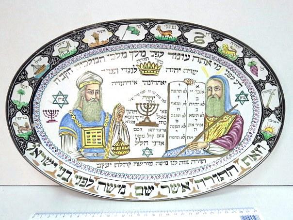צלחת אמייל עם ציור שיויתי מראה משה ואהרון, 12 השבטים ועוד