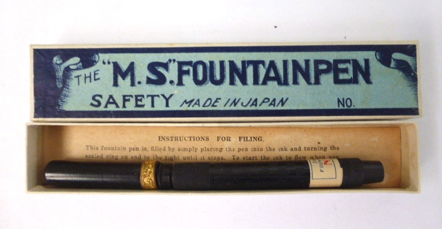 עט M.S. Fountain Pen כחדש ללא פומית, Made in Japan