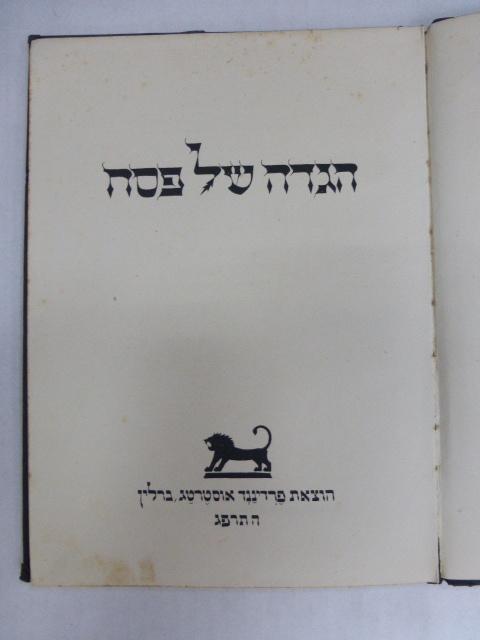 הגדה של פסח, האותיות כתב ידה של פרנציסקה ברוך, הציורים מעשי ידי יעקב שטיינהרדט, הוצ' פרדיננד אוסטרטג, ברלין, 1923, שדרה מתוקנת, אוצ הג. 2888