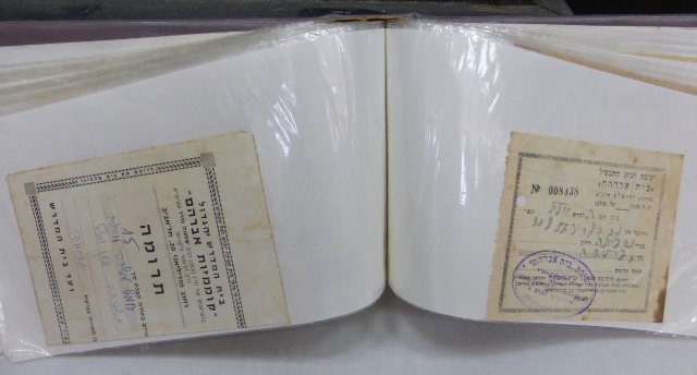אלבום עם 90 קבלות של תרומות למוסדות יהודיים בישראל, שנות ה40 עד שנות ה90