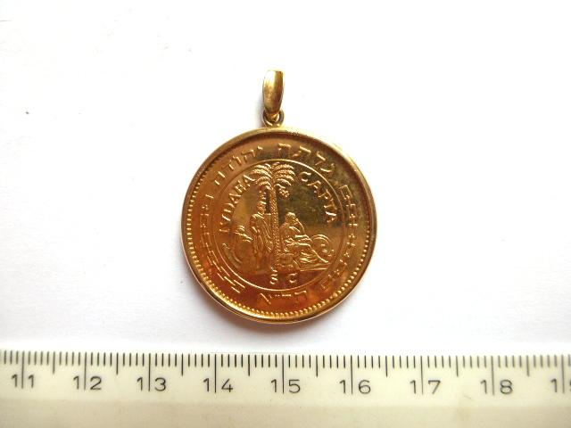 מדלית זהב 900, עשור לחרות ישראל 1958 15 גרם, מצב UNC, במסגרת -תליון, זהב 14K, משקל 2.1 גרם