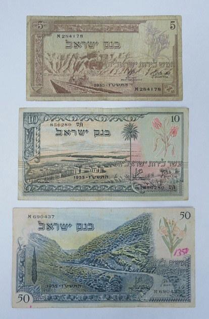 """שלושה שטרות, 1955 ע""""ס 5,10,50 ל""""י, מצבים VG-Fine"""