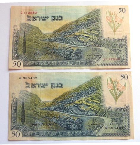"""שני שטרות ע""""ס חמישים לירות ישראליות 1955 פריפיקס ג' אדום, א' שחור, מצבים Fine-VF"""