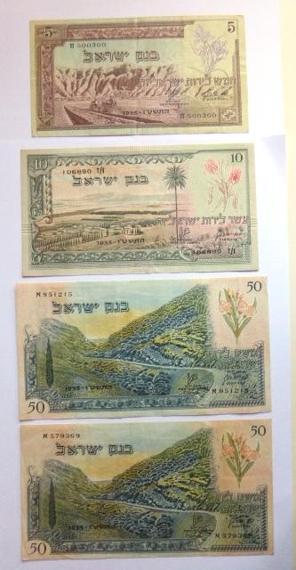 """ארבעה שטרות 1955: 5 לירות ישראליות, פריפיקס ח', VF, עשר ל""""י פר' ו/ז, VF-XF, שני שטרות חמישים ל""""י, פר' א, VF"""