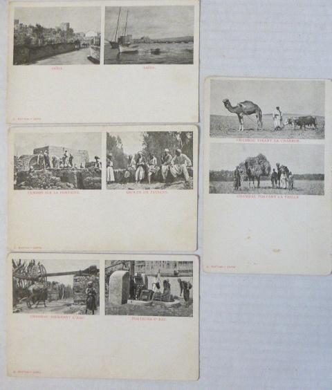 ארבע גלויות, מראות ארץ ישראל, תחילת המאה ה20