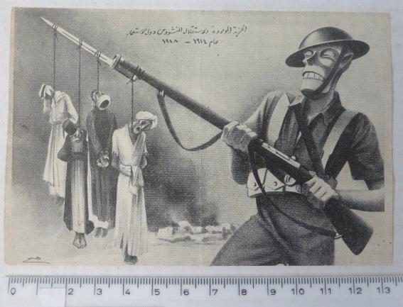 גלוית תעמולה ערבית, ארץ ישראל, תקופת המנדט