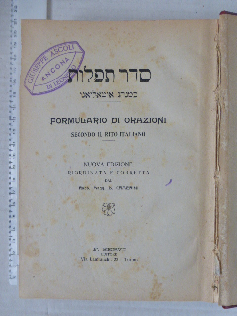 סדור תפילות כמנהג איטאליטאני Formulazio di Orationi, seconde di Rito Italiano, Torino, 421 p
