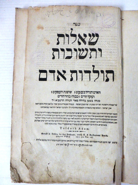"""ספר שאלות ותשובות תולדות אדם דפוס הרב נפתלי הירץ גרושמאן, למברג, 1811 תקע""""א"""