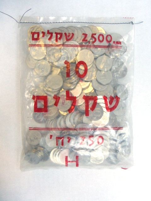 """250 מטבעות ע""""ס 10 ₪ תשמ""""ד 1984, עם דיוקן הרצל (חבילה של בנק ישראל)"""