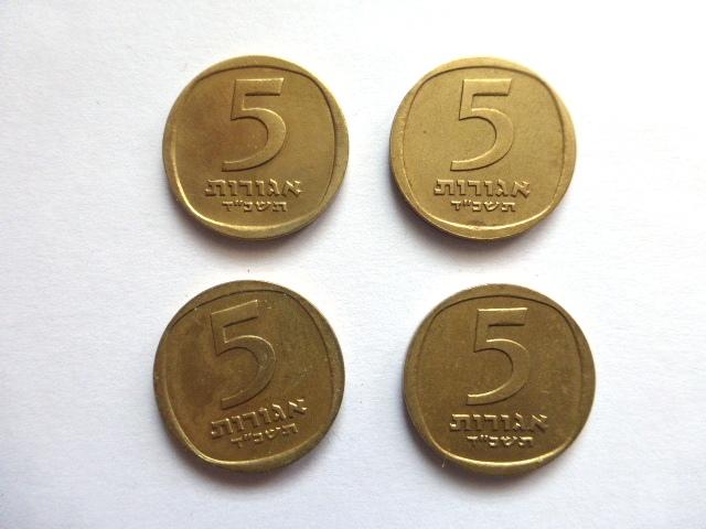 """ארבע מטבעות 5 אגורה תשכ""""ד 1964"""