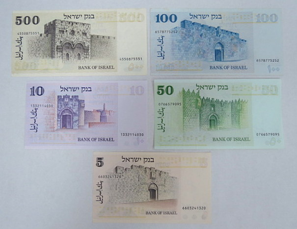 """חמישה שטרות, 1973-1975 ע""""ס 5,10,50,100,500 ל""""י, מצבים XF-UNC"""