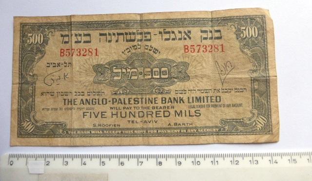 "שטר ע""ס 500 מיל, 1940, VG"