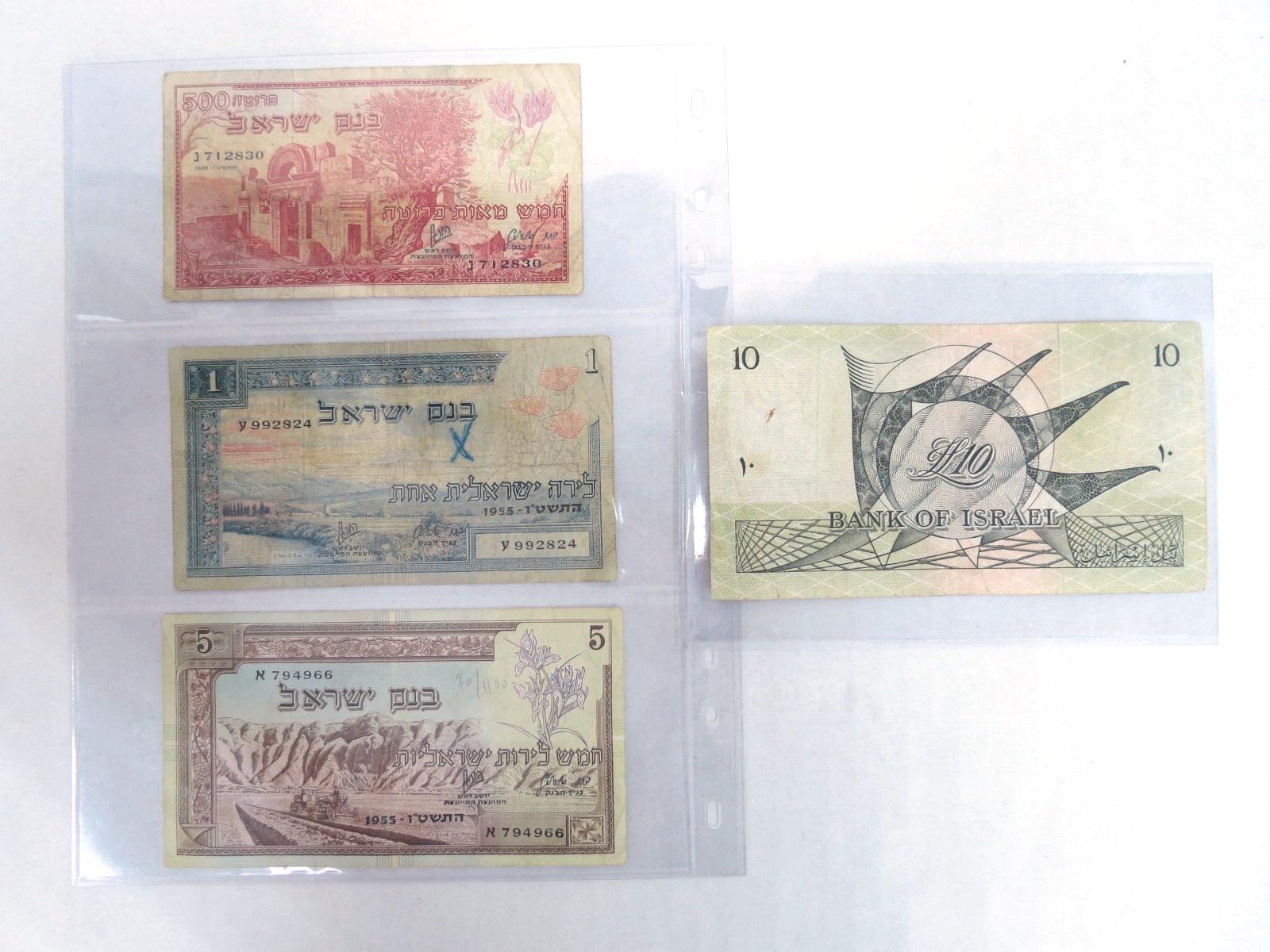 """ארבעה שטרות 1955 500 פרוטה VG נ, 1 ל""""י VG -ע, 5 ל""""י Fine - א, 10 ל""""י Fine-VF ו/כ"""