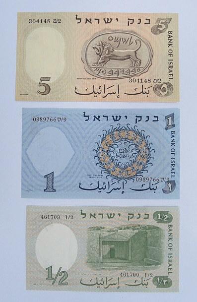 """שלושה שטרות 1958, ע""""ס חצי, 1, ו-5 ל""""י, מצב UNC"""