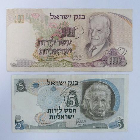 """שני שטרות 1968, ע""""ס 5, 10 ל""""י מצבים VG-Fine"""