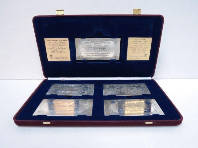 סט רפליקות, כסף סטרלינג שטרות בנק אנגלו-פלשתינה, מהדורה מוגבלת של 1200, בקופסה מקורית