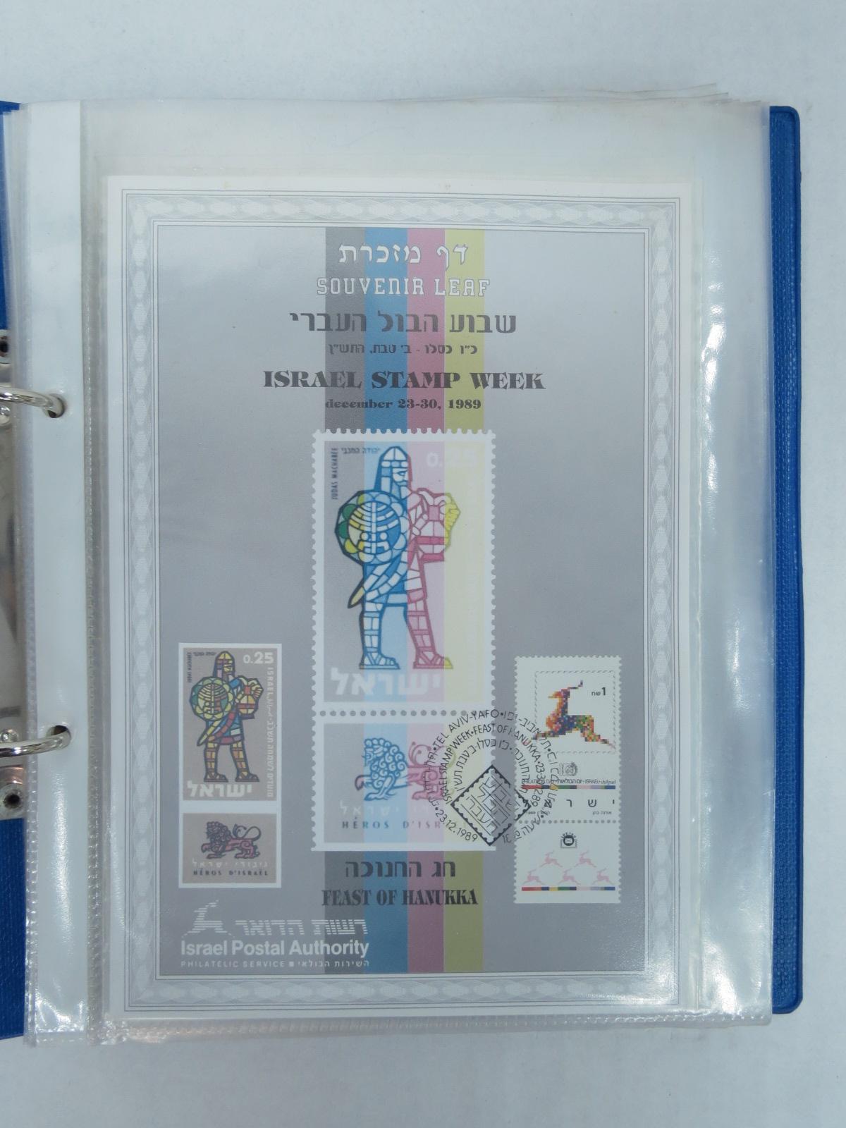אלבום עם 23 דפי מזכרת דואר ישראל 1989-2003
