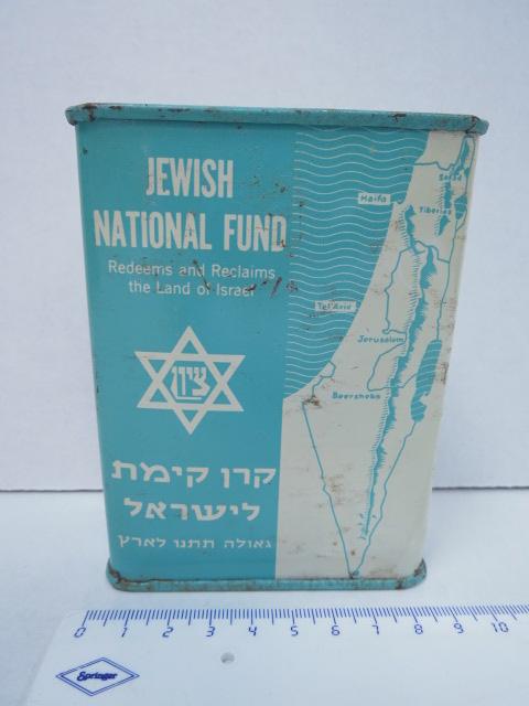 """קופת קק""""ל תוצ' ארה""""ב קרן קיימת לישראל, Jewish National Fund,"""