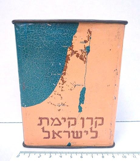 """קופת קק""""ל תוצ' זלצמן בע""""מ ירושלם, ישראל, עם מפה, כולל עקבה, 12.2X9.9X5"""