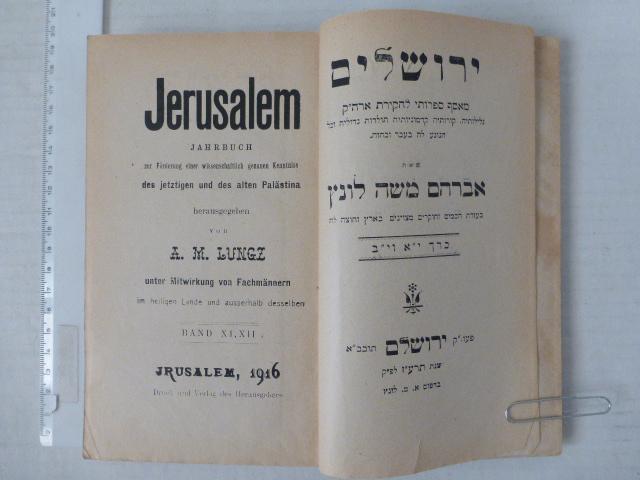 """ירושלים, מאסף ספרותי לחקירת ארה""""ק, כרכים יא -יב, ירושלים, תרע""""ז 1916, 416 עמ'"""