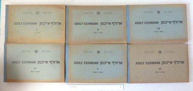 אדולף אייכמן, הוצ' משטרת ישראל המטה הארצי לשכה 06 חמישה כרכים, מוצג 1-3564, (3564 דפים מצולמים) לרוב גרמנית (חומר החקירה ששימש במשפט)