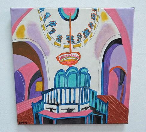 שמן על בד, בית הכנסת אבוהב צפת, חתום, 30X30